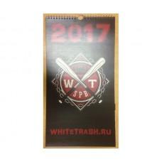 Календарь WHITE TRASH 2017